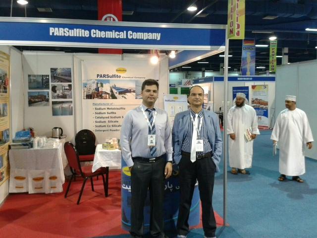 Infra Oman 2014