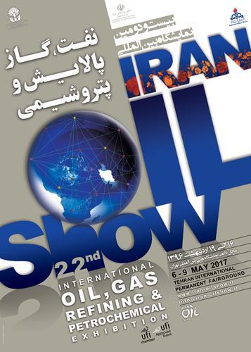 بیست و دومین نمایشگاه بین المللی نفت، گاز، پالایش و پتروشیمی تهران-سال ۱۳۹۶