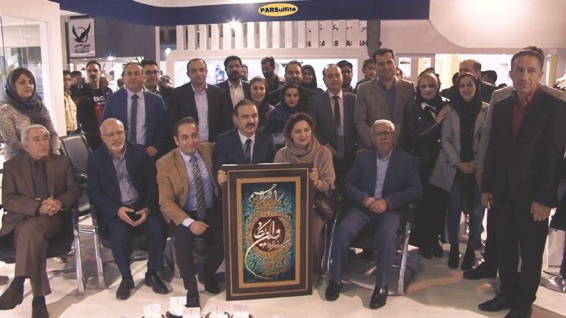 حضور در یازدهمین نمایشگاه صنعت کاشی و سرامیک استان یزد-آذرماه ۱۳۹۷